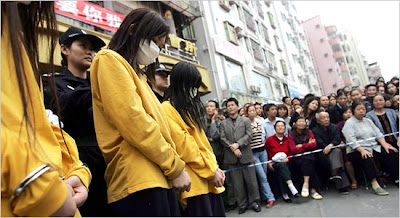 sex parade Chinese