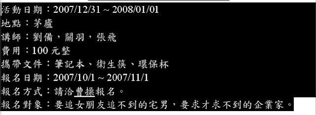 2006 12 21 031355
