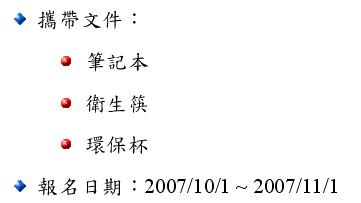 2006 12 21 163847