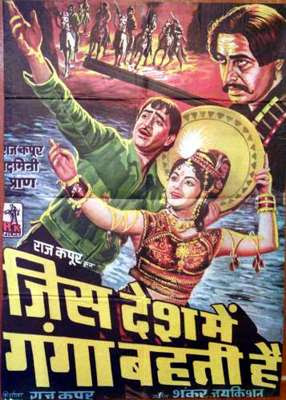 Vintage Bollywood Poster 22