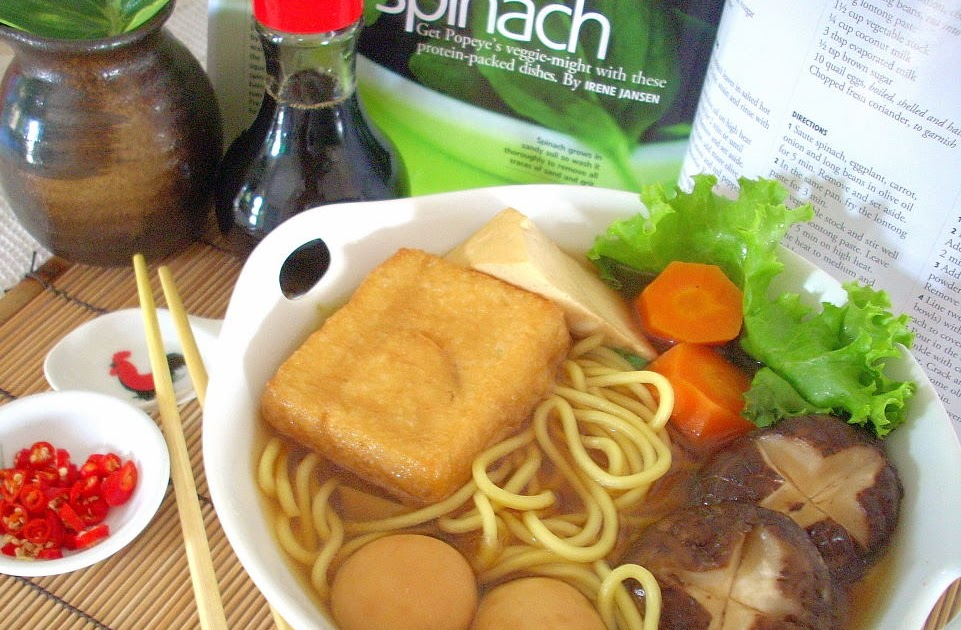 The modern vegetarian recipes vegetarian bak kut teh - The modern vegetarian kitchen ...