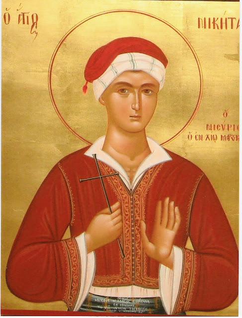 Αποτέλεσμα εικόνας για αγιος νεομαρτυς νικητας ο νισυριος