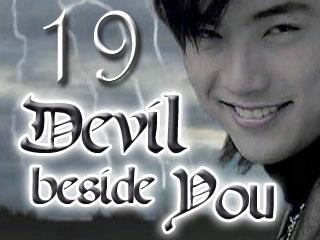 [devil01.out]