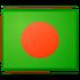 Bangladesh 2017 Public Holidays Announced