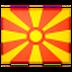 Macedonian Tree-Planting Public Holiday November 30