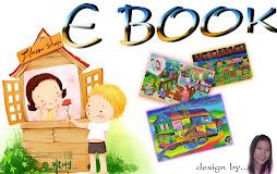 งาน E BOOK