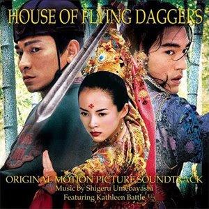 2004+House+Of+Flying+Daggers+(Shi+Mian+Mai+Fu)+-+Shigeru+Umebayashi