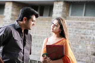 Aegan Ajith New Stills