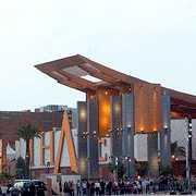 Centro_Comercial_Thader_Murcia