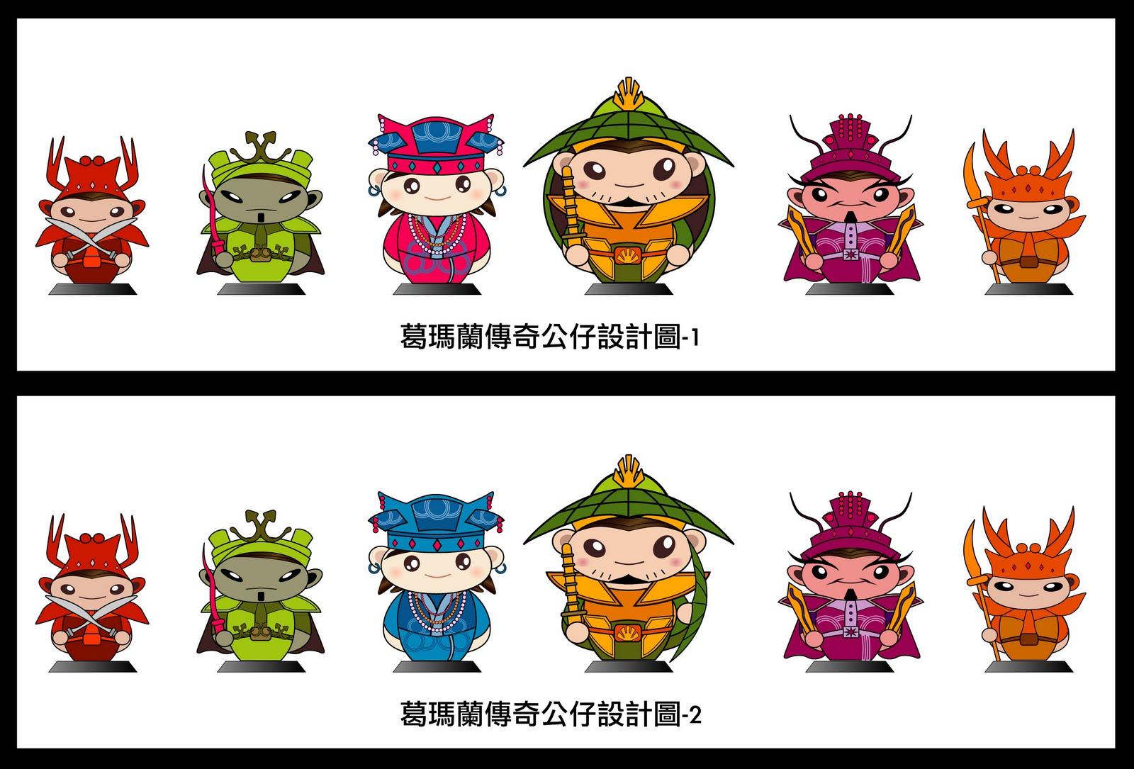 臺灣噗噗: 福爾摩莎童話 ~ 【烏龜將軍與公主的故事 ( 精簡版