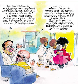 thuglak magazine cartoon