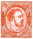 El sello emitido en Vistabella del Maestrazgo en 1874.