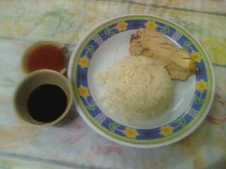 Resipi Nasi Ayam Special Dari Siti