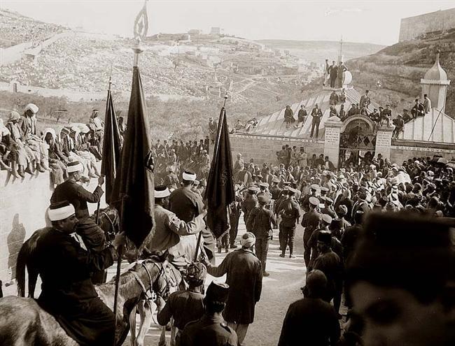 [Jerusalem-Riot.jpg]