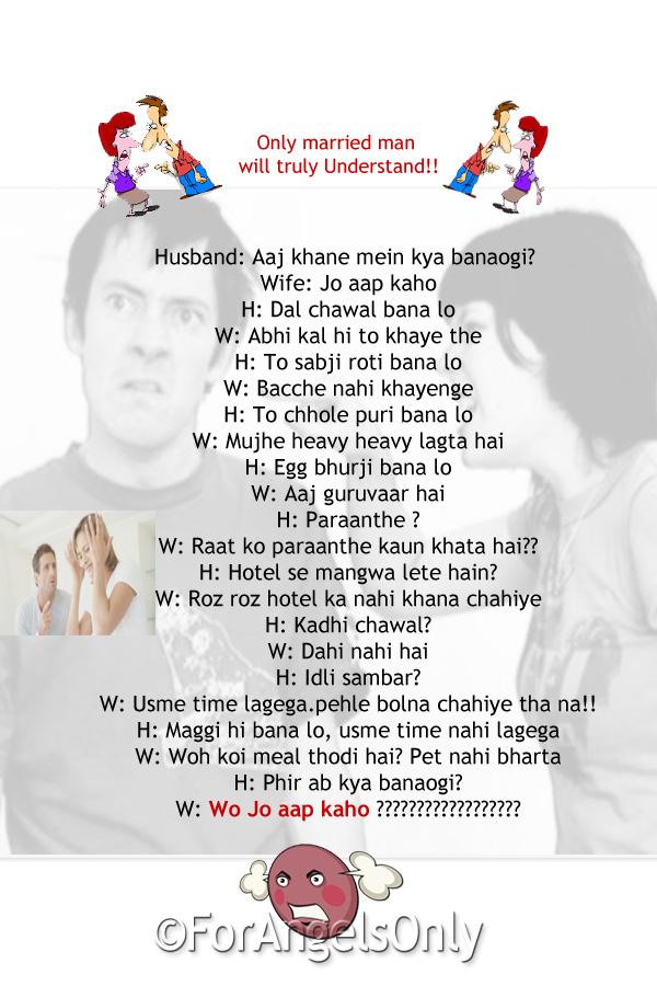 Wo Jo Aap Kaho Husband Wife Joke Forangelsonly