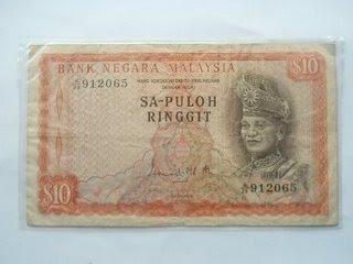 Bank Negara Malaysia (BNM) mula mengeluarkan wang kertas Malaysia yang pertama pada tahun 1967