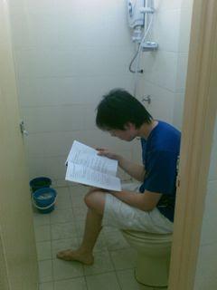 study in toilet