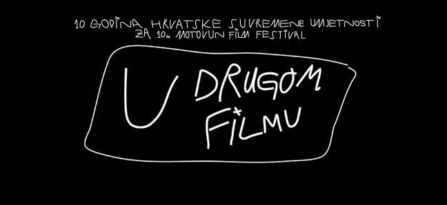 izložba zbirke filip trade, 10. motovun film festival