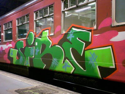 Sire graffiti train