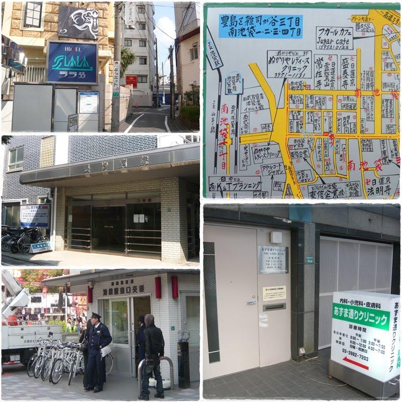 2010東京之旅: 第五天.東京