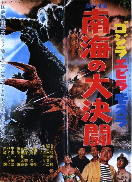 Kumi Mizuno in Godzilla vs  The Sea Monster (1966) | A Pessimist Is