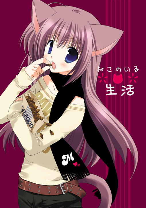 Sho Neko Girl Neko Anime Kats