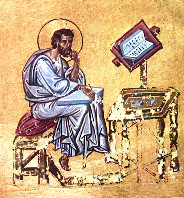 Αποτέλεσμα εικόνας για λειτουργικα βιβλια ορθοδοξου εκκλησιας