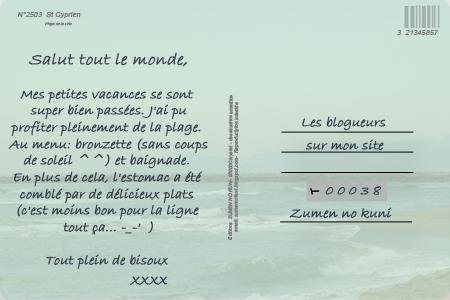 texte original carte postale vacances Culture Française: La carte postale