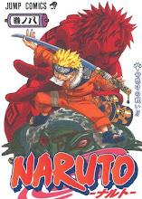 Naruto e a cruel força de gaara