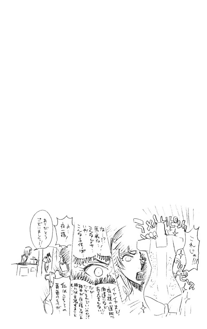 Bleach chapter 229 trang 22