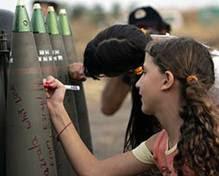 Israel girl