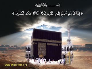 sites de rencontres musulmans haram