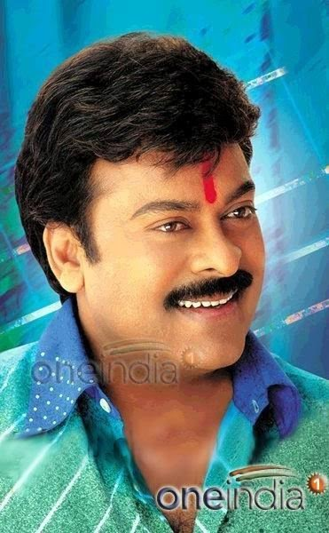 megastar chiranjeevi megastar mp3 songs download