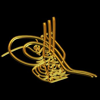 [Resim: Sultan+Mehmet++Vahid%C3%BCddin+in+Tu%C4%9Fras%C4%B1.jpg]