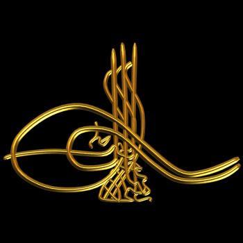 [Resim: Sultan+1.%C4%B0brahim+Tu%C4%9Fras%C4%B1.jpg]