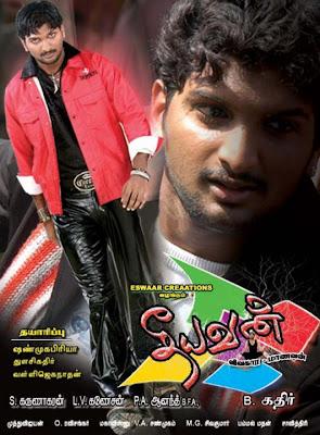 Download mp3 songs of Theeyavan (2008) Tamil movie Theeyavan [2008] songs audio songs 320 Kbps