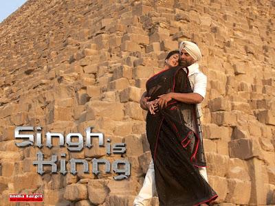 Katrina+kaif+singh+is+king+wallpapers
