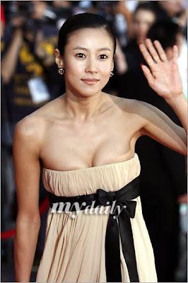 Min-seo Chae Nude Photos 66