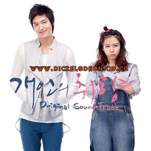 2AM - Like A Fool (Babo Cheoreom)