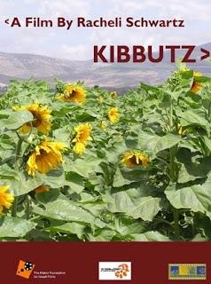 Review: Kibbutz