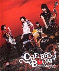 [CherryBoom.jpg]