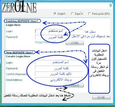 برامج مكالمات دولية مجانية