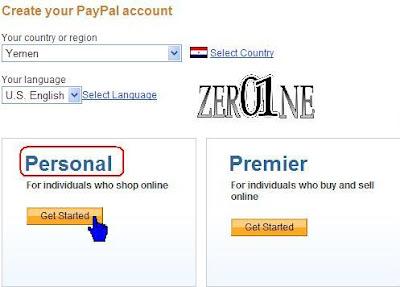 بنك Paypal - مجلة زيرون