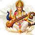 Saraswati Maa Aarti