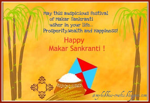 My Hobbies And Crafts Happy Makar Sankranti