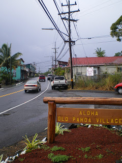 Entrance to the Old Pahoa Village, in the Puna district of Hawaii