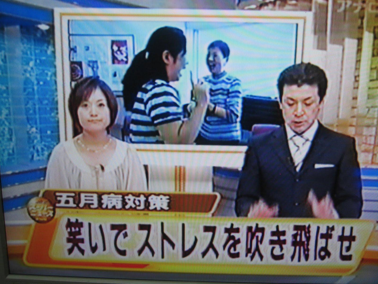 秋田笑いヨガ・ラフターヨガ: 20...