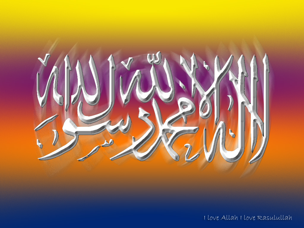 Wallpaper I Love Islam