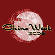China Week 2008 Logo