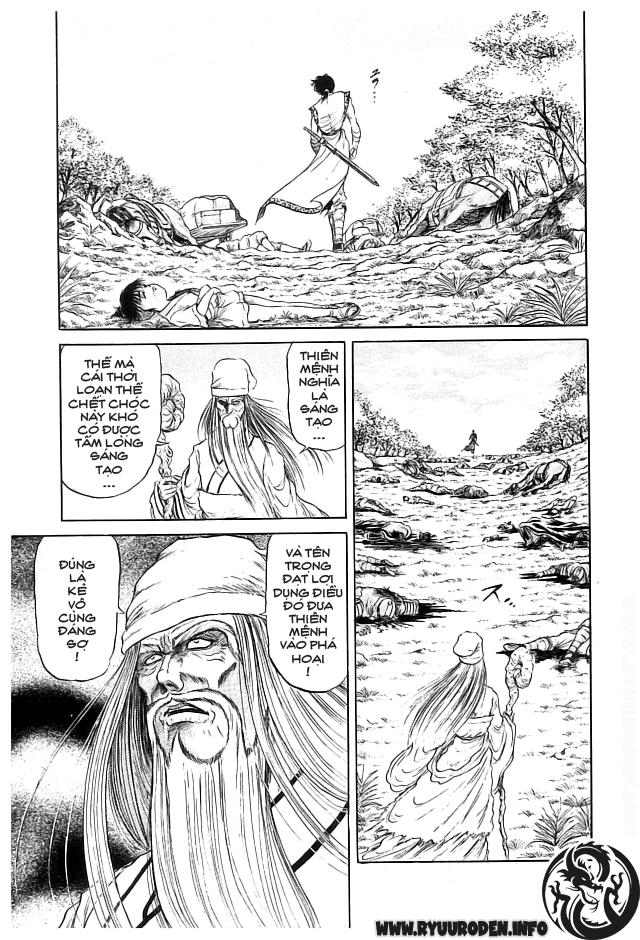 Chú Bé Rồng - Ryuuroden chap 21 - Trang 17